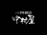 トイレ_素人_ロックハンドさんの盗撮記録File.44_盗撮_覗き_中村屋_11