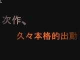 トイレ_素人_美しい日本の未来_No.39_撮影途中、何も知らない子が乱入、同時狩りに_盗撮_覗き_中村屋_07