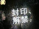 トイレ_素人_解禁!海の家4カメ洗面所vol.01_盗撮_覗き_中村屋_09