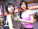 チラ_素人_高画質版!_2003年ストリートNo.11_盗撮_覗き_中村屋_06