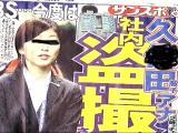 トイレ_素人_TV局女子アナ盗撮T容疑者投稿_盗撮_覗き_中村屋_01