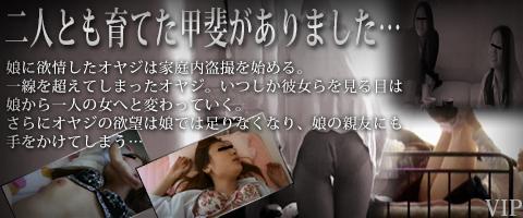 無修正 盗撮 動画 中村屋  独占